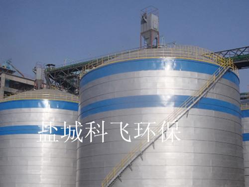 北京灰库及附属设备