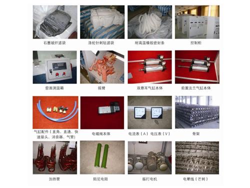 北京除尘器配件