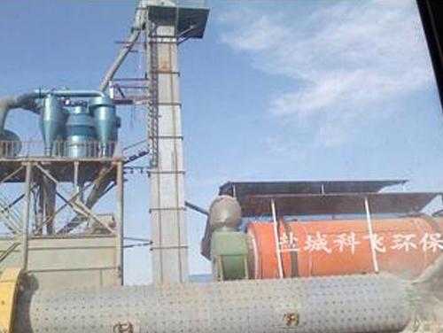 武汉粉煤灰选粉机