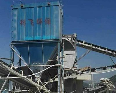 贵州六盘水砂石生产线配套除尘器